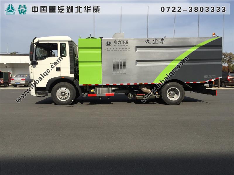 重汽T5G大型吸尘车(国五)